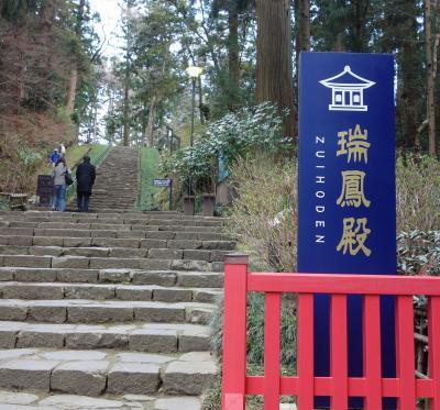 2013 若冲と仙台 思ってた以上に素晴らしかった瑞鳳殿の巻