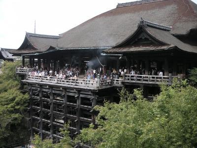 京都寺巡り3日間 2013/10/5~7 ①