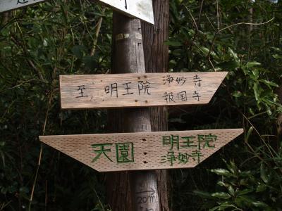鎌倉天園ハイキングコース(天園~瑞泉寺)