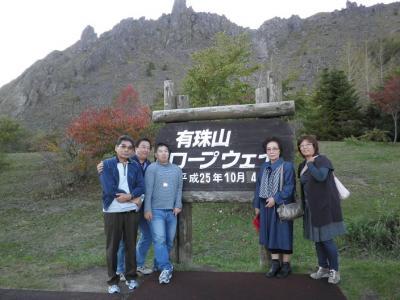 親子3代で行く サンSUNパラダイス北海道3日間 vol.1