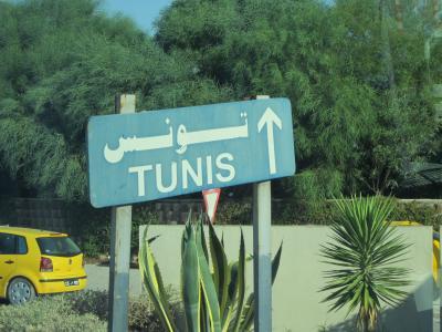 西地中海クルーズ④ 四、五日目 チュニジア、終日クルーズ