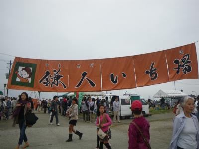R60☆鶴 私の鎌倉散歩道2012年10月の鎌人いち場と「ひなや」さん