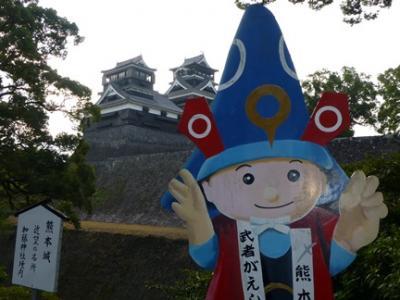 九州横断・縦断4−1 (早朝弾丸熊本城 駆け足で宇土櫓編)