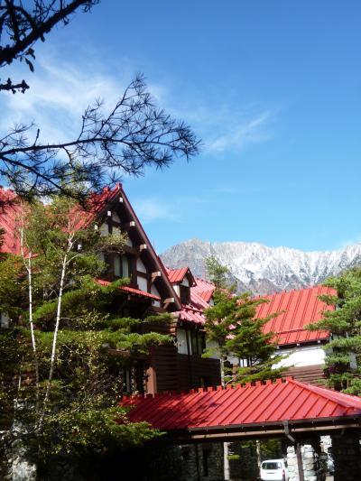 秋の信州 上高地と別所温泉の旅♪ Vol3(第1日目昼) ☆上高地帝国ホテルのランチ♪