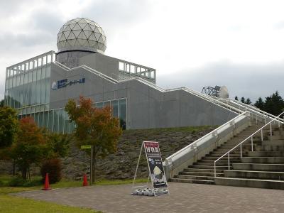 富士山レーダードーム館見学と忍野八海めぐり
