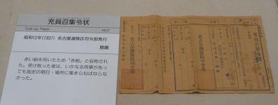 名古屋3英傑行列は中止に成りました--①