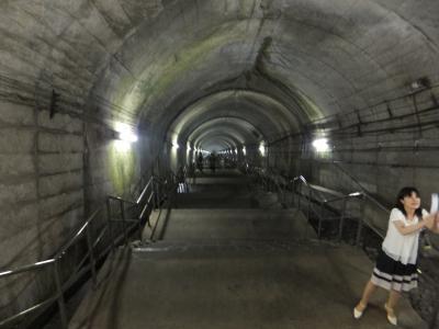 2013 J1・J2 プロビンチャ ホームスタジアムめぐり遠征【その1】モグラ駅へ