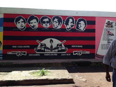 中米六カ国縦断の旅24♪メルカドと革命博物館