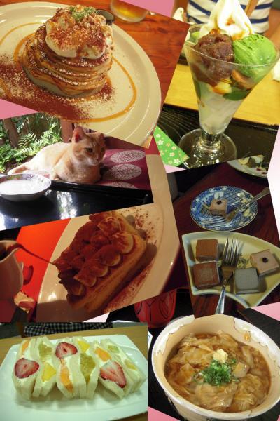 京都甘味スペシャル8+とようけ茶屋☆茶房いせはん、illy、サラサ押小路、kyoto生chocolat、フルーツパーラーヤオイソ