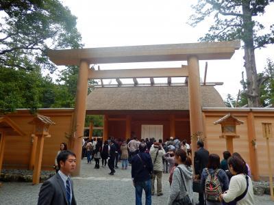 神宮(外宮)正式参拝に行ってきました。