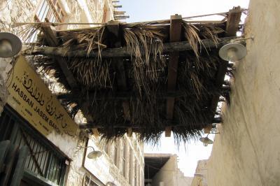 2011冬、シリア等・中東旅行記(6)ドーハ、スーク散策、騎馬警官、象の像、木造船