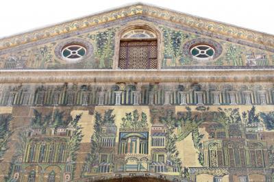 2011冬、シリア等・中東旅行記(21)ダマスカス、ウマイヤド・モスク、モザイク装飾の外壁