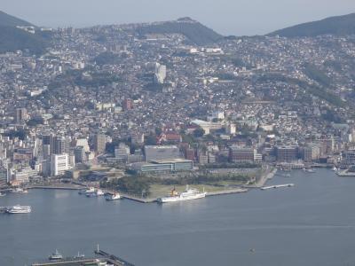 長崎旅行、1日目−1、長崎到着、稲佐山