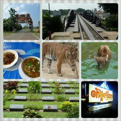 4泊5日タイ旅行 3日目 ♪クワイ河&タイガーテンプル♪