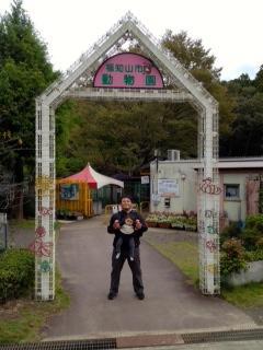 良太郎の初動物園