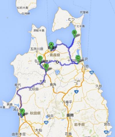 めざせ竜飛岬!東日本一周ドライブ④