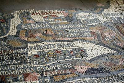 2011冬、シリア等・中東旅行記(30)マダバ、聖ジョージ教会、床のモザイク画