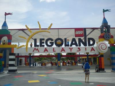 行ってきました「レゴランド」