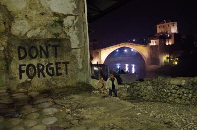 クロアチアとその周辺に行ってみた@ボスニア・ヘルツェゴビナ☆モスタル編