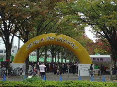 2013渋谷フェスティバルへ行ってきました