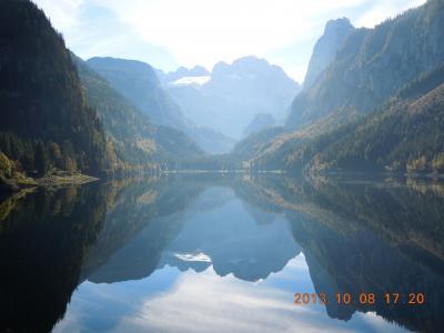 2013秋 オーストリアの旅(2) ザルツブルク(その1/ゴーザウ湖)