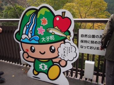 2013 袋田の滝へ行く