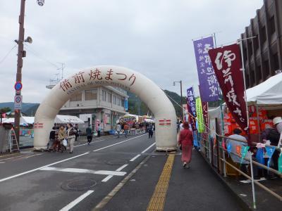 岡山 広島 山口を巡る旅 4日目