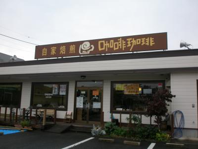 前橋でおいしいコーヒーを飲む 珈琲珈琲 川原本店