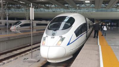 上海から新幹線でPM2.5に煙る北京へ~京滬高速鉄道の商務座(特等)での旅
