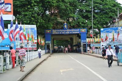 タイから陸路でミャンマーへ入国!(メーサイ→タチレク国境越え)