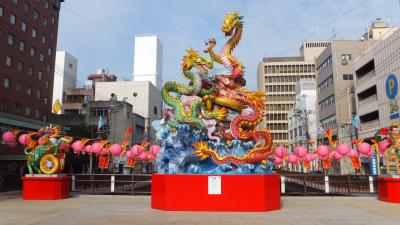 長崎の旅(その2)ランタン祭り