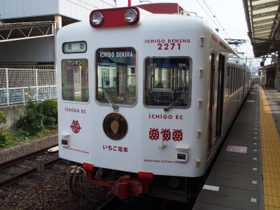 猫駅長のたまに会いに1 いちご電車に乗ってみた