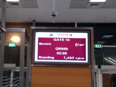 201311 カタール ドーハー と ドイツ共和国 ミュンヘン 2~5日目