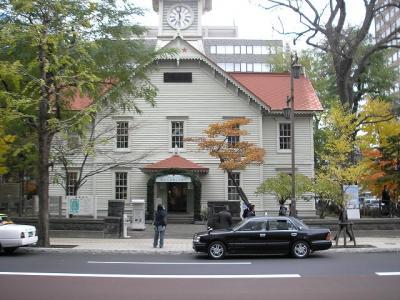 「北海道縦断」(5)札幌--二条市場--時計台--円山動物園