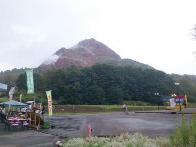 ザ・ウィンザーホテル洞爺に泊まるツアー 7昭和新山/クマ牧場