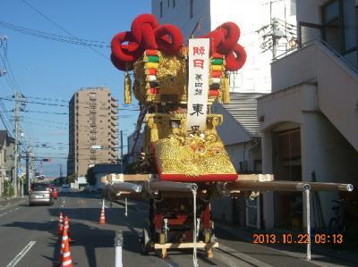 伊予三島(現 四国中央) 平成25年度 秋祭り
