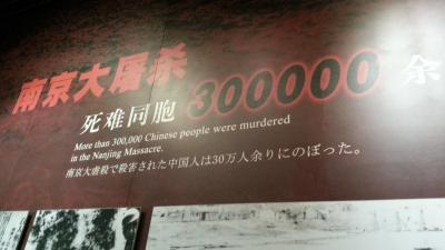 盧溝橋の中国人民抗日戦争記念館