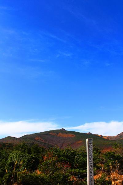 福島・仙台の紅葉を求めて(安達太良山・あだたら渓谷編)