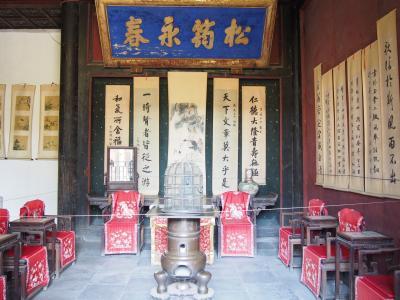 中国 曲阜 (2)孔府・孔林