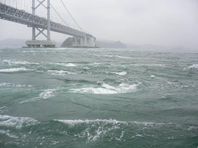 鳴門海峡の渦潮と桂浜 台風の影響で・・