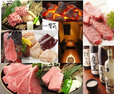 食いしん坊!IN お江戸♪(2013.11)肉祭り♪