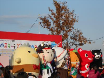 「はとバス」日帰り女子旅♪紅葉と「ゆるキャラさみっとin羽生2013」(^◇^)