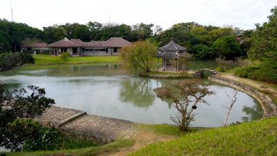 2013年沖縄出張旅行5-識名園,帰京
