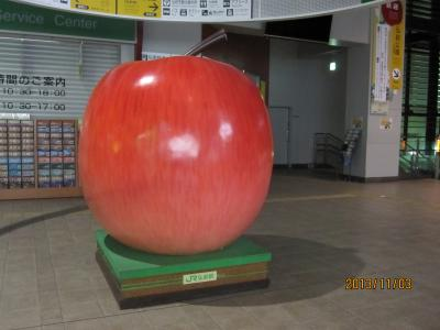 再びりんごの国青森へと廃線になる列車旅とちょこっと秋田