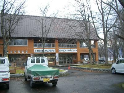 2013年11月 青森旅行 哀愁の十和田湖~ちょこっと秋田~そして帰路