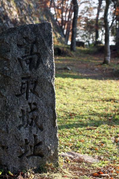 落葉を求めて 奈良 高取城址
