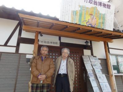 邪馬台国は徳之島説を認め同意された吉田先生が竹取翁博物館を訪問