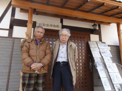 京都学派の重鎮 吉田金彦名誉教授が竹取翁博物館を訪問し「邪馬台国徳之島説」に同意!