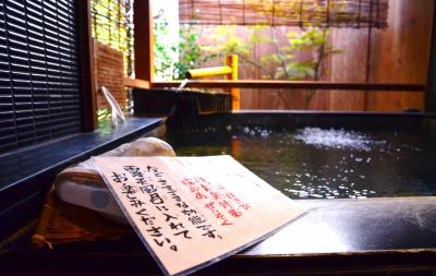 山梨・富士山麓 紅葉巡りと美味しいものを食べる旅(2)~《糸柳別館 離れの邸 和穣苑》 で、ゆったり大人時間