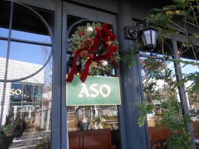 冬の代官山散歩☆ミシュラン星レストラン・「リストランテASO」でプチ贅沢なランチ♪